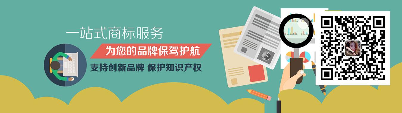 石家庄商标注册公司为您的品牌保驾护航